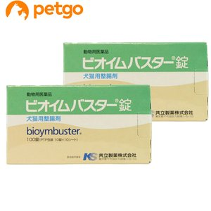 【2個セット】ビオイムバスター錠 犬猫用 100...の商品画像