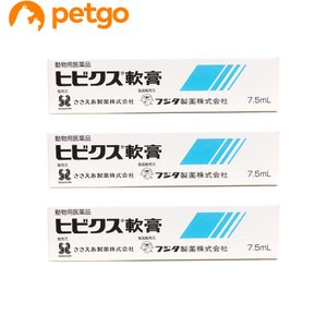 必ず製品の添付文書をよく読み用法用量を守って正しくご使用ください。ヒビクス軟膏は、4つの有効成分が抗...