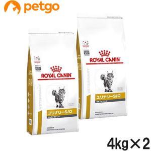 【2袋セット】ロイヤルカナン 食事療法食 猫用 ユリナリーS/O オルファクトリー ドライ 4kg ...