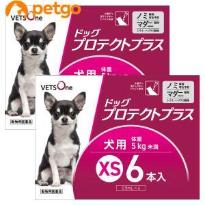 【10%OFFクーポン】【2箱セット】ベッツワン ドッグプロテクトプラス 犬用 XS 5kg未満 6...