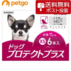 【ネコポス(同梱不可)】ベッツワン ドッグプロテクトプラス 犬用 XS 5kg未満 6本 (動物用医...