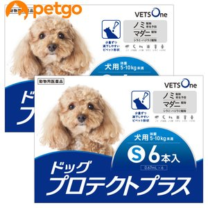 【10%OFFクーポン】【2箱セット】ベッツワン ドッグプロテクトプラス 犬用 S 5kg〜10kg...