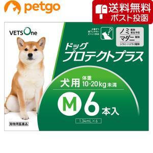 【10%OFFクーポン】【ネコポス(同梱不可)】ベッツワン ドッグプロテクトプラス 犬用 M 10k...