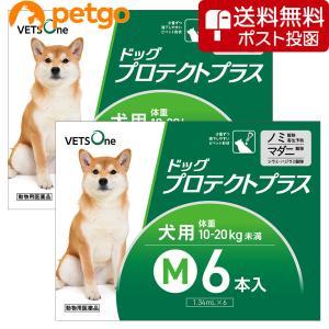 【10%OFFクーポン】【ネコポス(同梱不可)】【2箱セット】ベッツワン ドッグプロテクトプラス 犬...