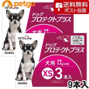 【10%OFFクーポン】【ネコポス(同梱不可)】ベッツワン ドッグプロテクトプラス 犬用 XS 5k...