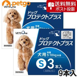 【10%OFFクーポン】【ネコポス(同梱不可)】ベッツワン ドッグプロテクトプラス 犬用 S 5kg...
