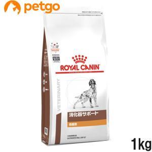 下痢(食物繊維の増量が好ましい場合)の犬や大腸性疾患の犬に給与することを目的として、特別に調製された...