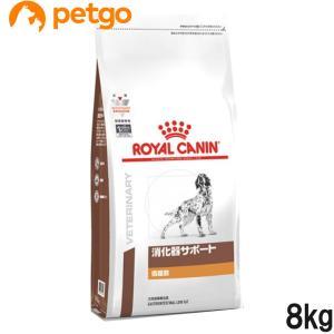 ロイヤルカナン 食事療法食 犬用 消化器サポー...の関連商品2