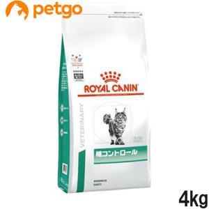 ロイヤルカナン 食事療法食 猫用 糖コントロール ドライ 4...