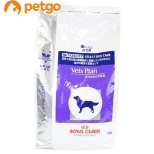 ロイヤルカナン ベッツプラン 犬用 セレクトスキンケア 3kg