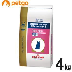 ロイヤルカナン ベッツプラン 猫用 フィーメールケア 4kg