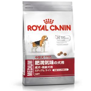 ロイヤルカナン SHN ミディアム ライト 9kg【canindogSALE】