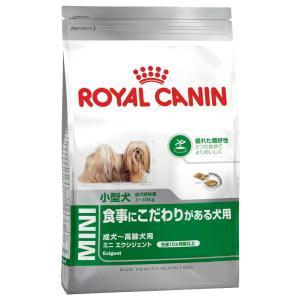 ロイヤルカナン SHN ミニ エクシジェント 4kg【canindogSALE】