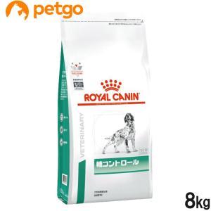 ロイヤルカナン 食事療法食 犬用 糖コントロール ドライ 8...