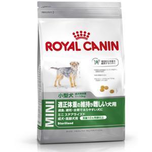 ロイヤルカナン SHN ミニ ステアライズド 4kg