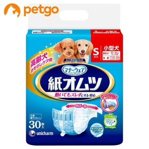 ペット用紙オムツ Sサイズ 30枚の商品画像