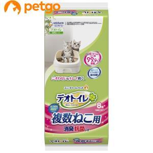 デオトイレ 複数ねこ用消臭・抗菌シート 8枚入の関連商品10