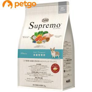 ニュートロ シュプレモ 体重管理用 2kg|petgo