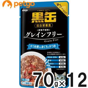 黒缶パウチ かつお節入りまぐろとかつお 70g×12袋【まとめ買い】