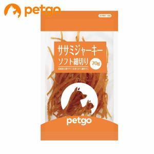 低脂肪な鶏ササミを柔らかく、細切りにしました。<販売者>ペットゴー株式会社〒164-0012東京都中...