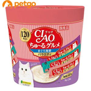 CIAO チャオ ちゅ〜るグルメ まぐろ海鮮バラエティ 120本入りの商品画像|ナビ