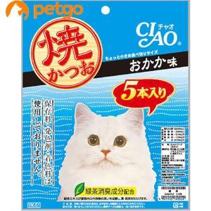 CIAO(チャオ) 焼かつお おかか味 5本入りの関連商品3