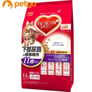 日本ペット ビューティープロ 猫下部尿路の健康維持 11歳以上  1.4kg