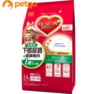 ビューティープロ キャット 猫下部尿路の健康維持 低脂肪 1歳から 1.4kg