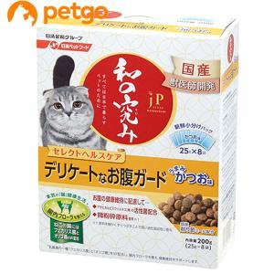 ジェーピースタイル 和の究み 猫用セレクトヘルスケア デリケートなお腹ガード 200g