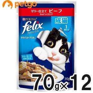 フィリックス やわらかグリル 成猫用 ゼリー...の関連商品10