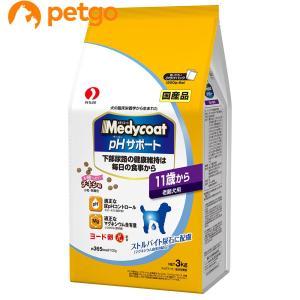 メディコート pHサポート 11歳から老齢犬用 3kg(500g×6袋入)【df_sale201702】