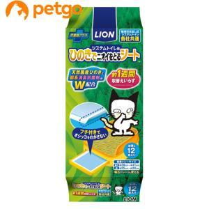 ライオン システムトイレ用 ひのきでニオイをとる...の商品画像