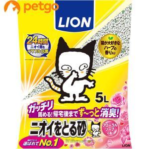ライオン ニオイをとる砂 香りプラス フローラルソープの香り 5L