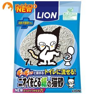 ライオン ニオイをとる紙の猫砂 7L...