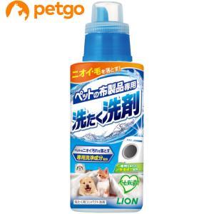 ペットのニオイ汚れをスッキリ落とすペットの布製品専用の洗たく洗剤です。タオル・マット・ベッドなどのニ...