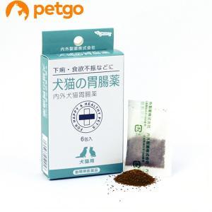 内外犬猫胃腸薬(犬猫の胃腸薬) 6包(動物用医薬品)...