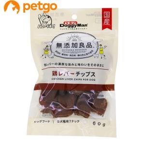無添加良品 鶏レバーチップス 60g|petgo