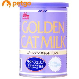 サッと溶けてミルク作りが簡単。DHA、ミルクオリゴ糖、猫の必須アミノ酸であるタウリンを配合し、吟味さ...