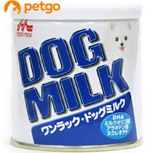 食品原料のみを使用した国産品サッと溶けてミルク作りが簡単ドコサヘキサエン酸(DHA)配合、アラキドン...