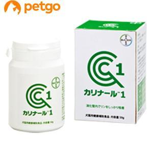 カリナール1の成分は、消化管内で食物由来のリンをしっかりキャッチ、腸で吸収されず、そのまま糞便として...