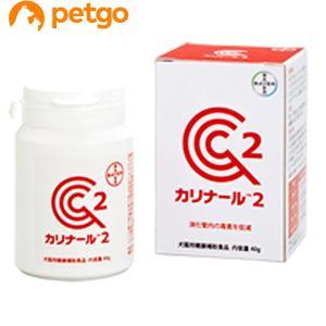 カリナール2の成分は、乳酸菌などの善玉菌の栄養となります。善玉菌は増殖する時に毒素を利用するため、消...
