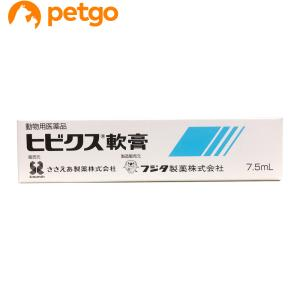 ヒビクス軟膏 犬猫用 7.5mL(動物用医薬品)...