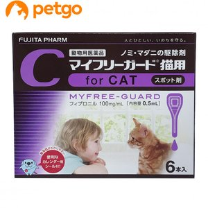 マイフリーガード 猫用 6本(動物用医薬品)の関連商品8