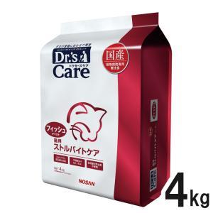 ドクターズケア 猫用 ストルバイトケア ドライ フィッシュテイスト 4kg