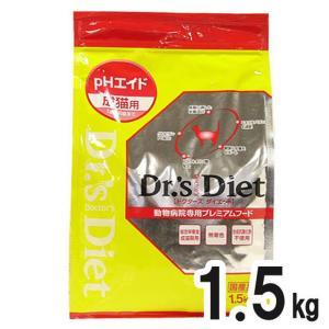 ドクターズダイエット猫用 pHエイド 成猫用 ドライ 1.5kg