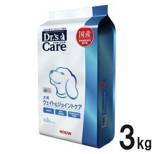 ドクターズケア 犬用 ウェイト&ジョイントケア ドライ 3kg
