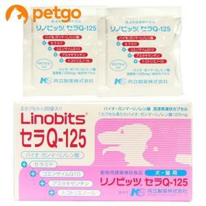 <こちらの商品はおよそ3〜6日営業日後の発送となります> 必須脂肪酸の一つであるガンマ-リノレン酸と...