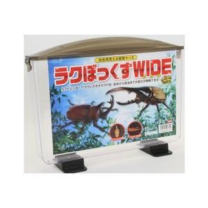 暗い場所においておくと、ケースの側面に蛹室を作り、内部が観察しやすくなります。   (容量) 350...