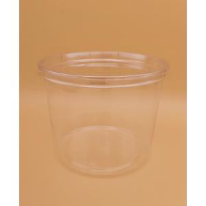 昆虫飼育用プリンカップ  幼虫・成虫の小分けにとても便利なプリンカップです。 採卵した卵の隔離や初令...