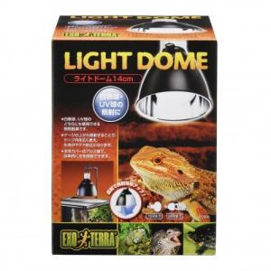 【送料無料】ライトドーム14cm PT2055
